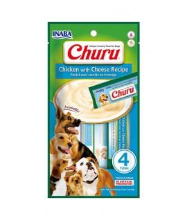 Inaba Dog Churu Chicken With Cheese Recipe