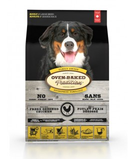 Oven Baked Tradition Adult Large Breed - Chicken