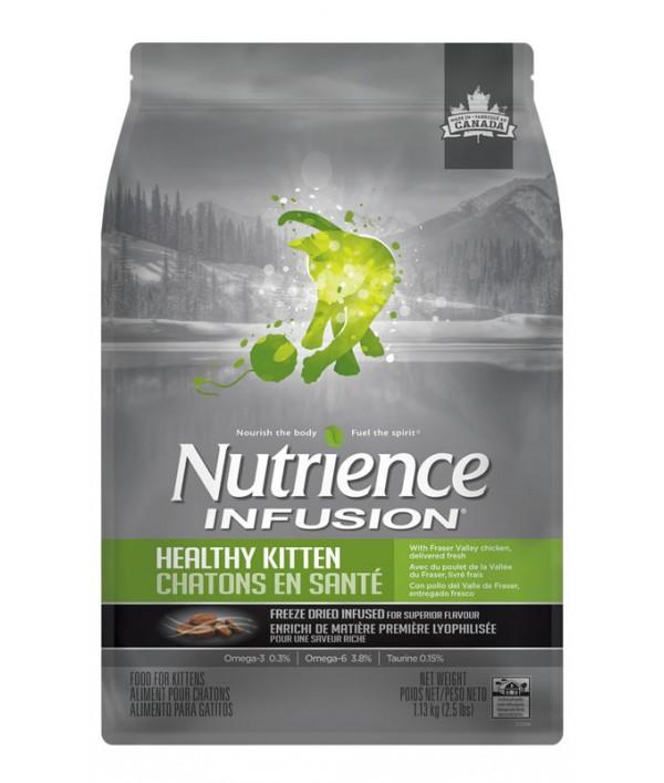 Nutrience Infusion Kitten