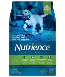 Nutrience Original Puppy