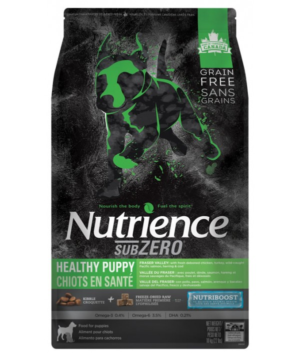 Nutrience Subzero Puppy Fraser Valley