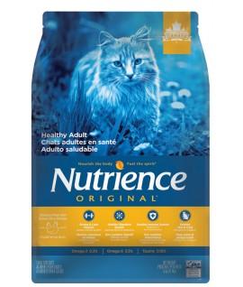 Nutrience Original Cat Adulto