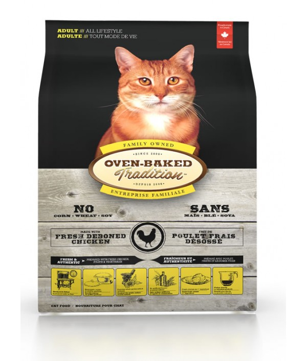 Oven Baked Tradition Adult Cat - Chicken