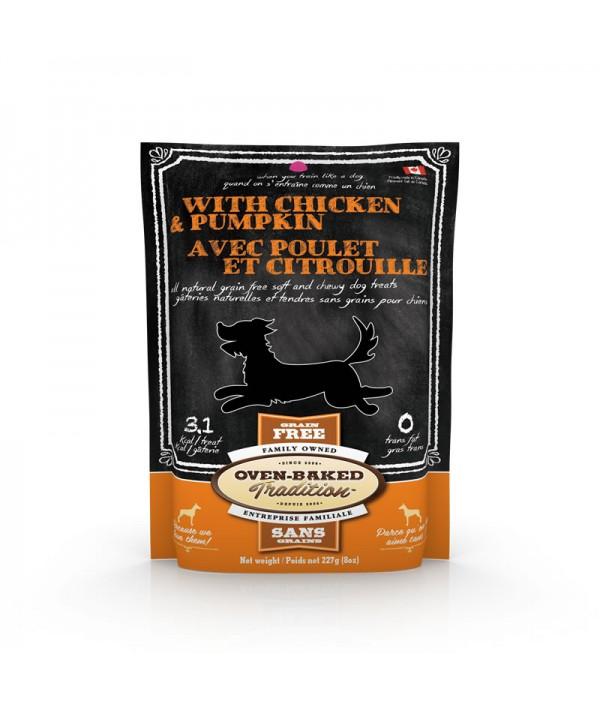 Oven Baked Chicken & Pumkin Dog Treats