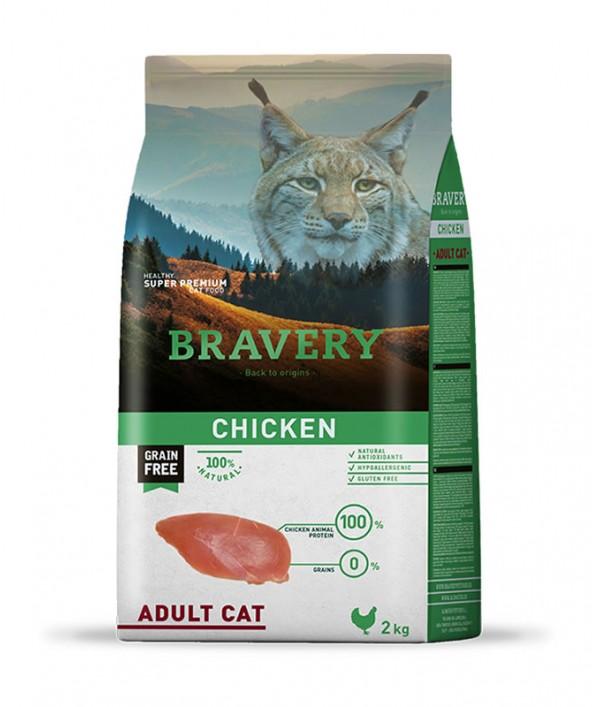 Bravery Chicken Adult Cat