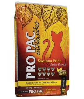 Pro Pac Savanna Pride